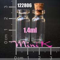 Мини-баночка (стекло) 1,4 мл