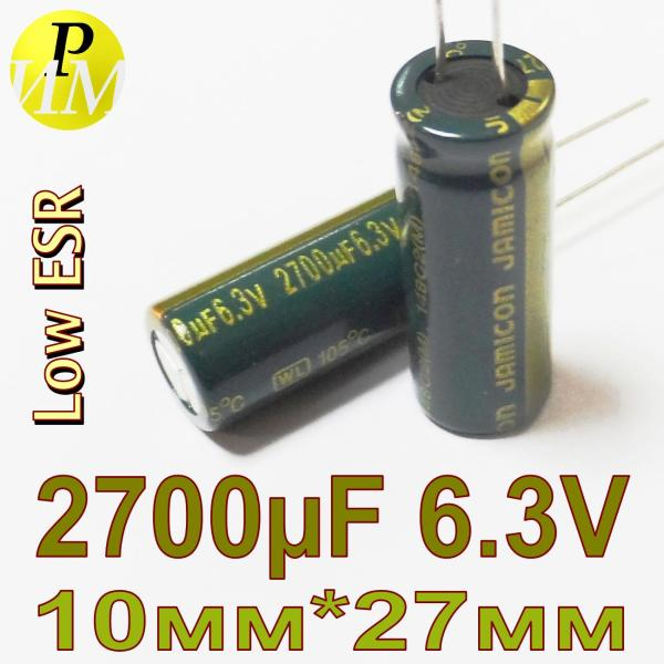 2700mkF-6,3V 105C Low ESR 10x27 Jamicon WL