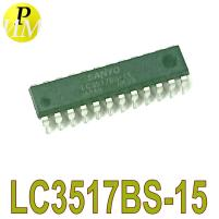 LC3517BS-15