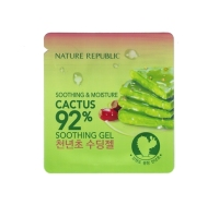 NATURE REPUBLIC Soothing and Moisture Cactus 92% Soothing Gel 1ml - пробник
