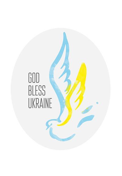 Наклейка God Bless Ukraine 7х10 см, 1 шт